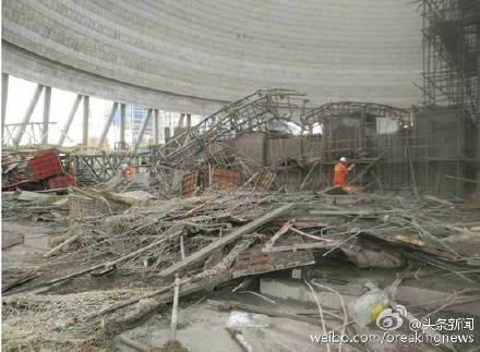 江西丰城一电厂在建冷却塔施工平台倒塌致22死